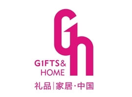 China Shenzhen International Gifts And Home Product Fair